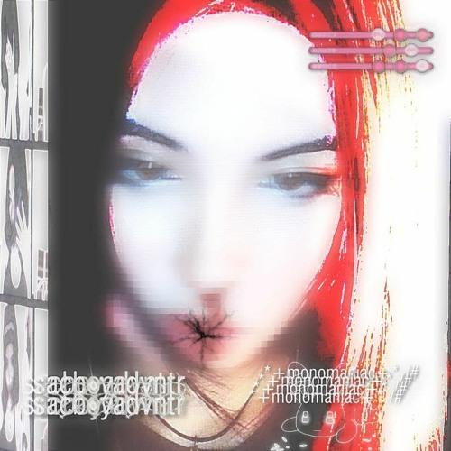 Это изображение имеет пустой атрибут alt; его имя файла - artworks-a41x1n4uuypd4mat-rnzlsw-t500x500.jpg